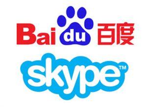 link-spam-skype-baidu